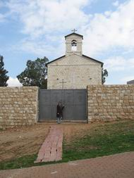 View of the church in Migdal Haemek - after building the wall in 2007