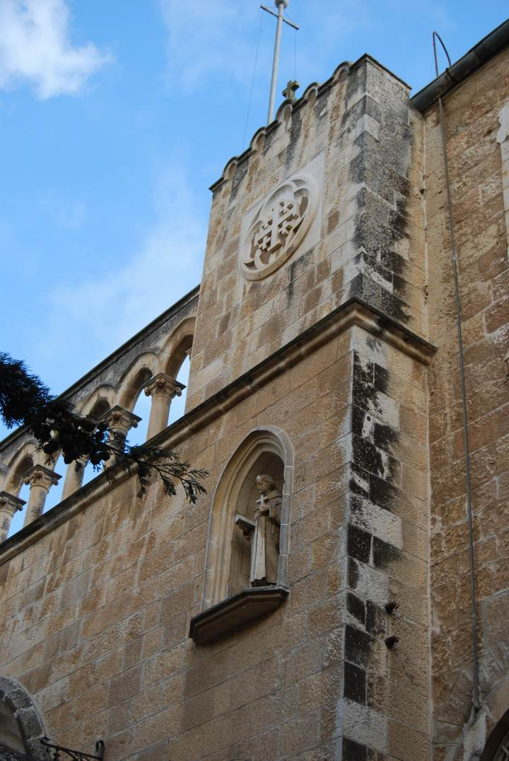 Detail of North wall of St. Francis convent