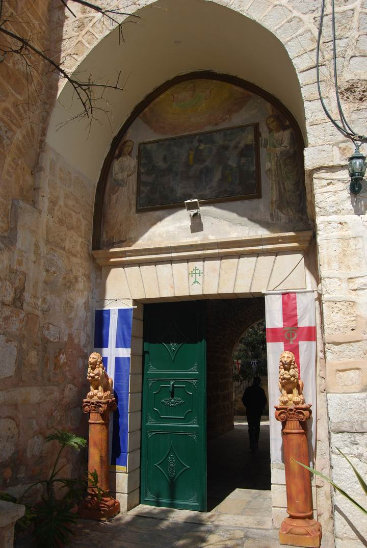 Entrance to the Monastery of the Holy Cross