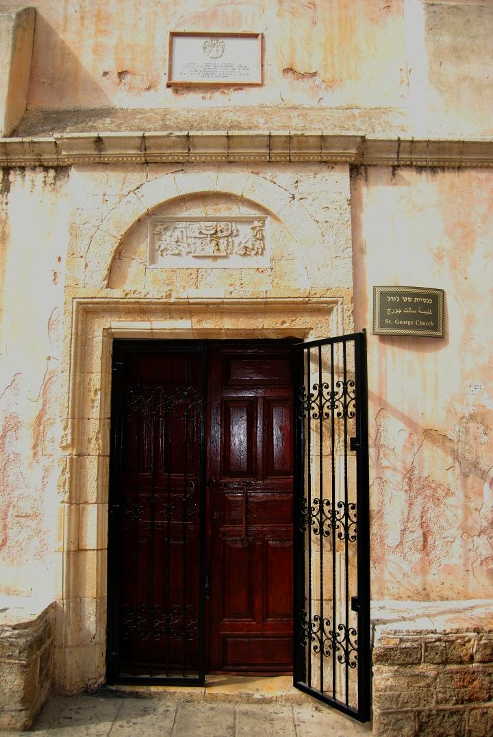St George Church, Acre: entrance on the south side