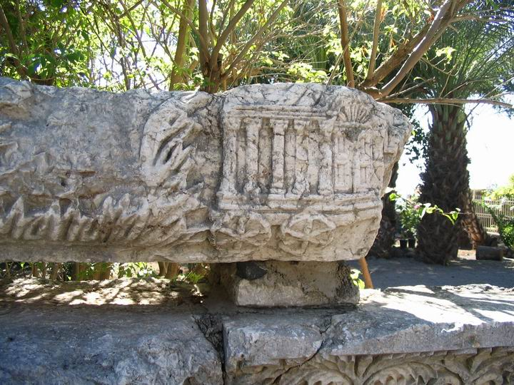 Stone found in Capernaum with the ark of Covenant