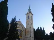 Ein Karem - church of visitation