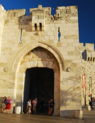 Jaffa gate - view of the north side entrance