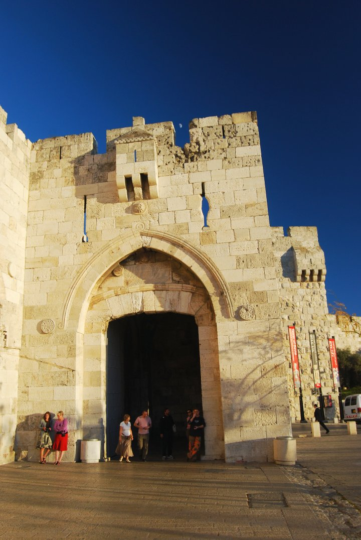 Jaffa gate - north side