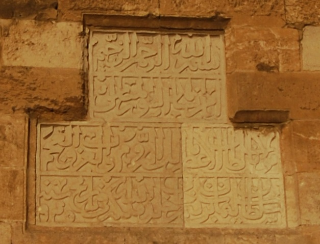 The inscription of the left niche
