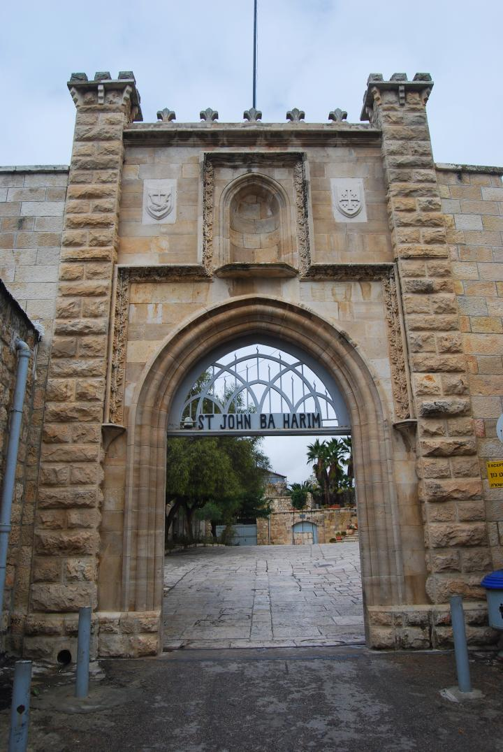 St John, Ein Kerem  - south gate