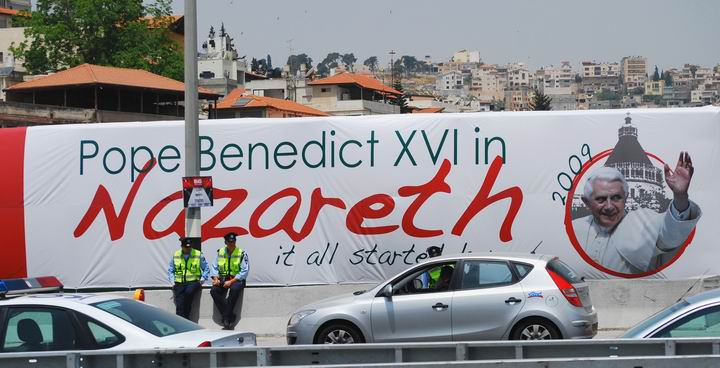 Pope Benedict XVI in Nazareth (May 14, 2009)