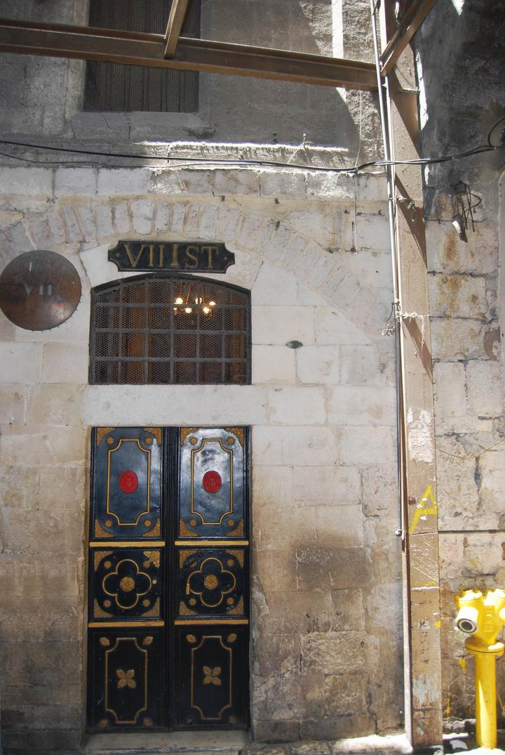 Via Dolorosa:  the 7th Station