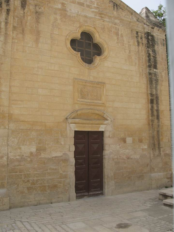Entrance to the Jesus' table (Mensa Christi) church in Nazareth.