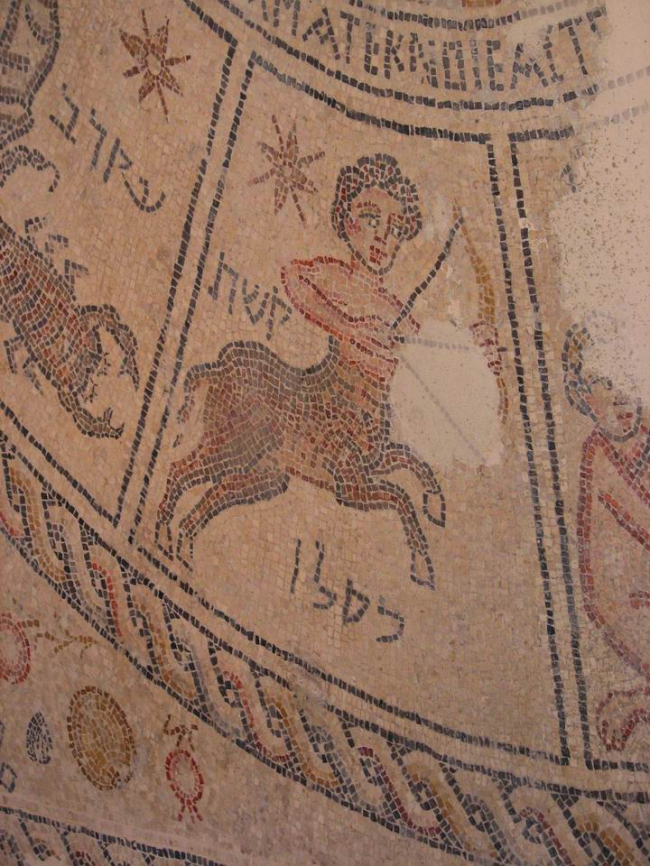 Sepphoris: Synagogue - Zodiac signs