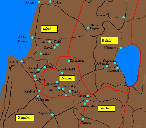 A map of the Galilee, indicating the regions of each of the Israelite tribes, as described in the Bible. Point on the tribe's name to see the Biblical text. Point on one of the blue circles to see the site's review