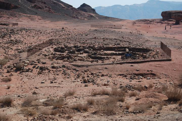 Timna: Mushroom area - workshops, furnace, temple