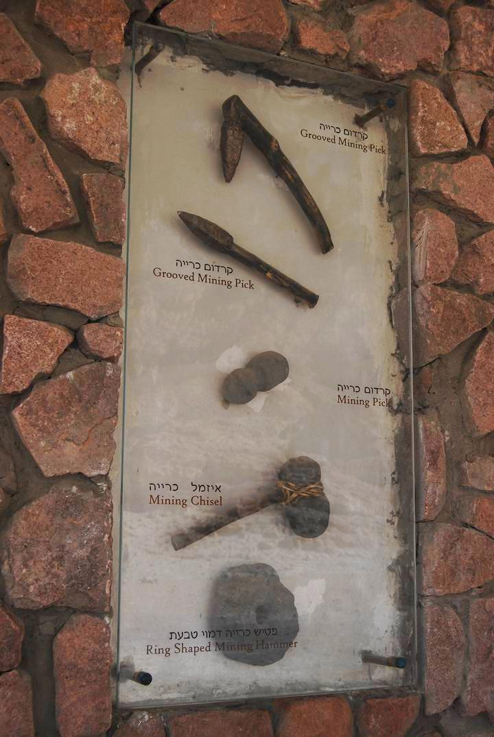 Timna: tools used by the Egyptian miners