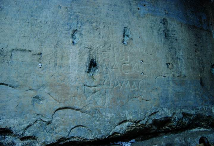 Inscriptions on the walls of the right wing in Elijah's cave