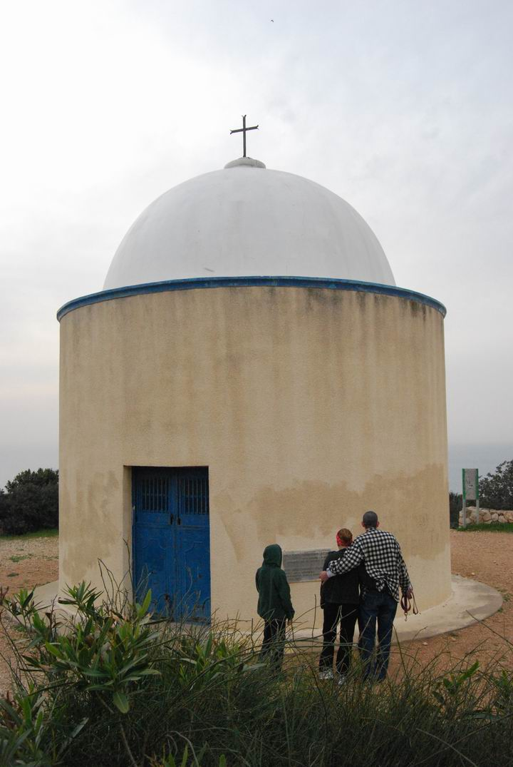 Holy Family chapel, west to Stella Maris