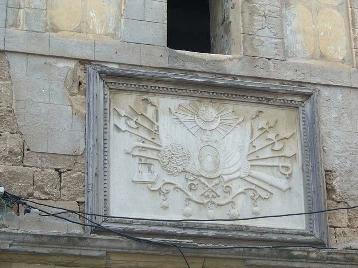 A marble sign of the Sultans above the entrance to Khan el-Umdan in Acre.