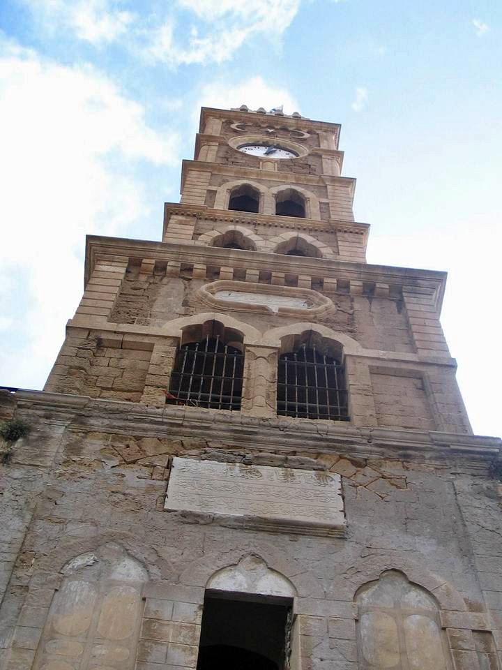 View of the clock tower.