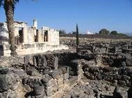 View of the center of Capernaum.