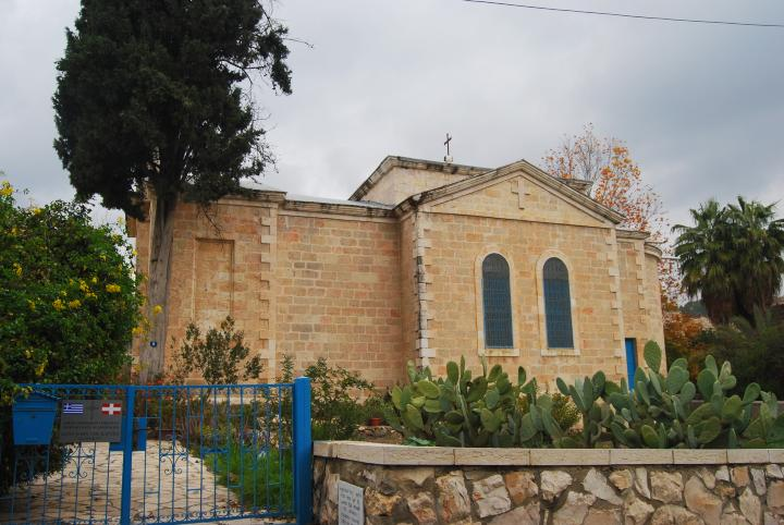 Ein Kerem - Greek-Orthodox church - view from the south