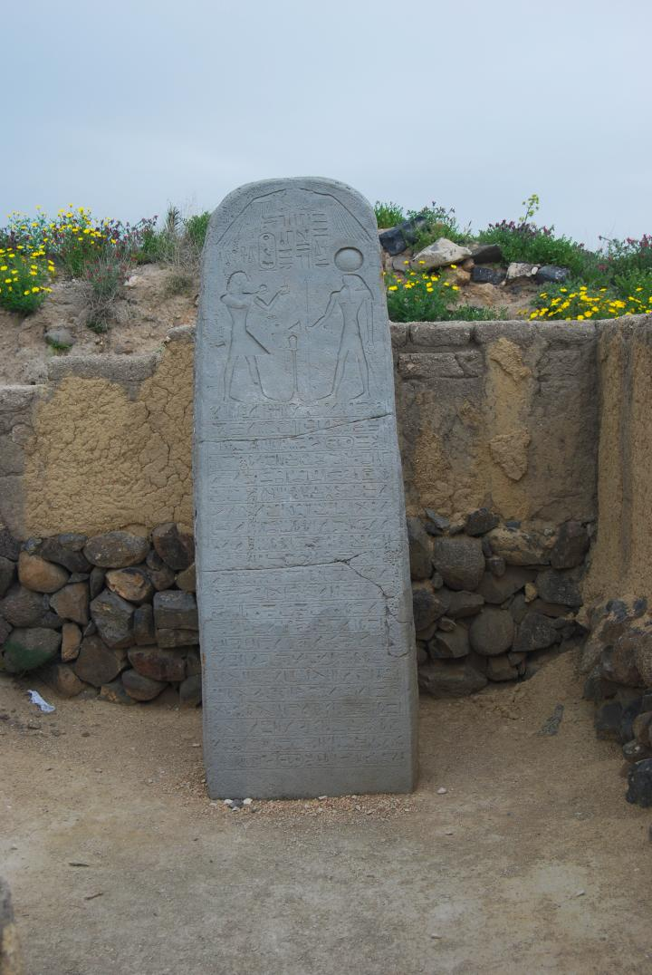 Tell Beit She'an: Egyptian basalt stele dated to 1318BC
