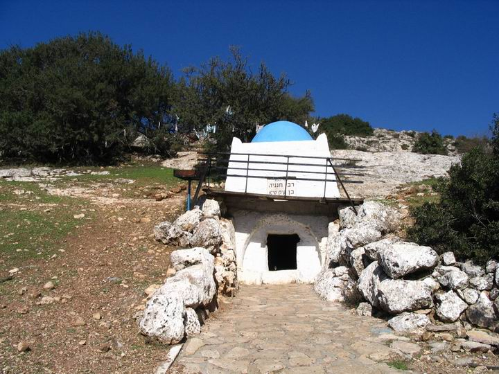 tomb of Rabbi Hannania Ben Ashkia