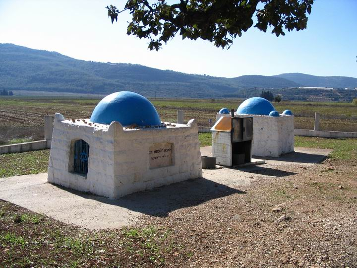 Tombs of Rabbi Abba Khalafta and his sons
