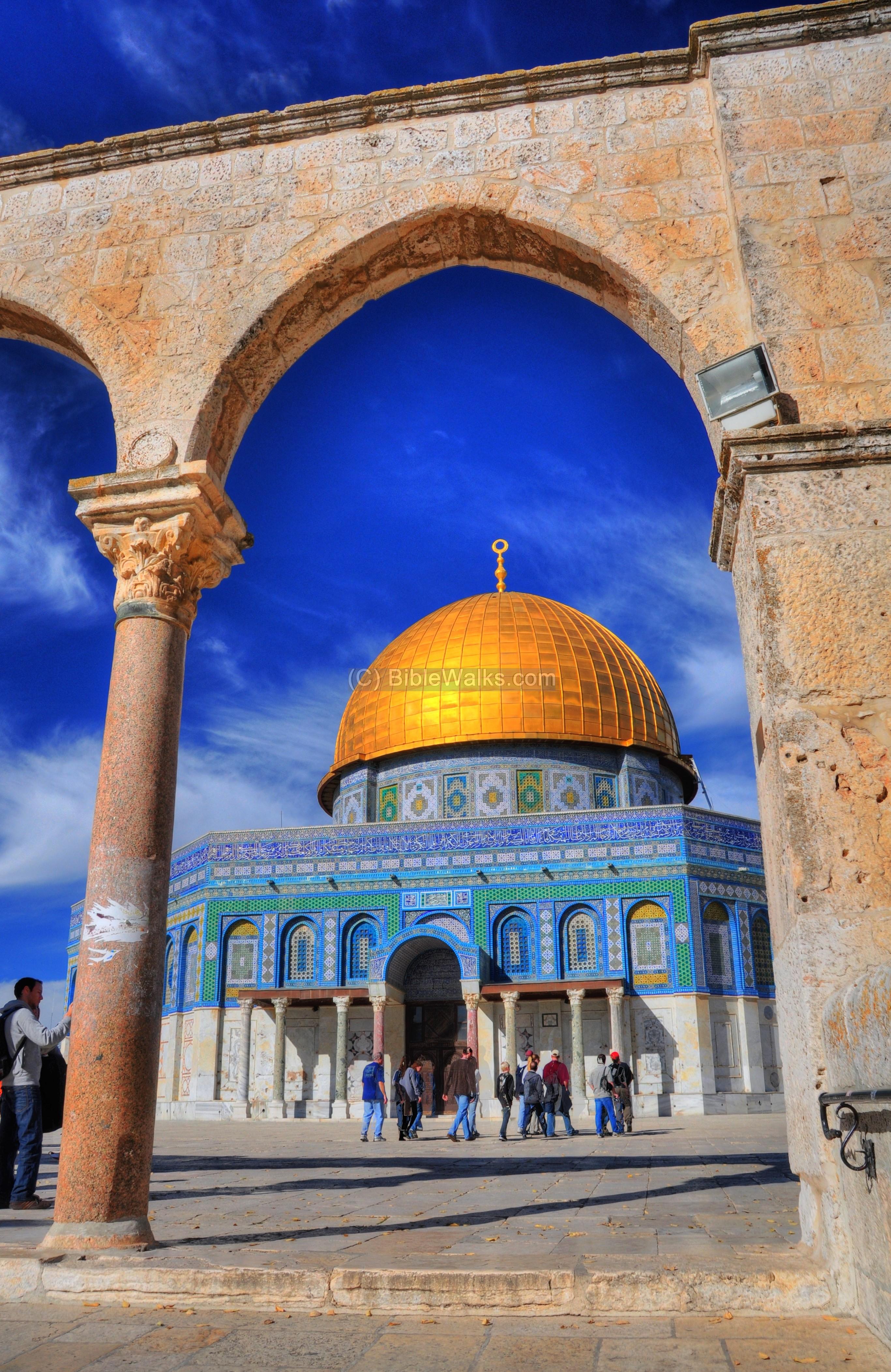 Dome Of The Rock Shrine Jerusalem Biblewalks Com