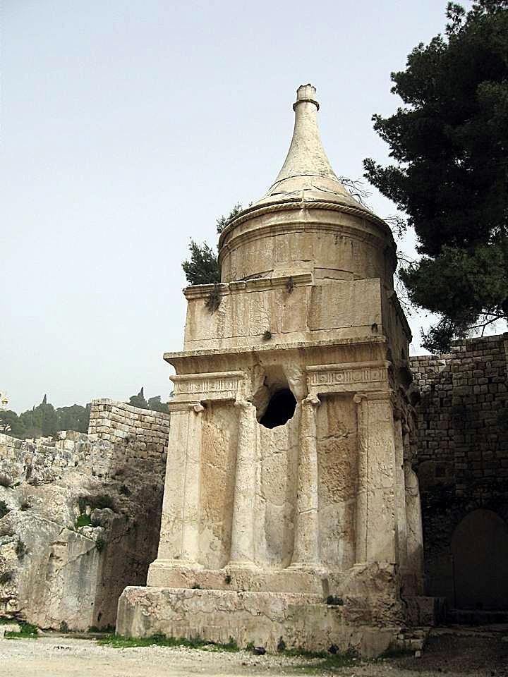 Yad Avshalom - Tomb of Absalom. A view from the Kidron valley side.