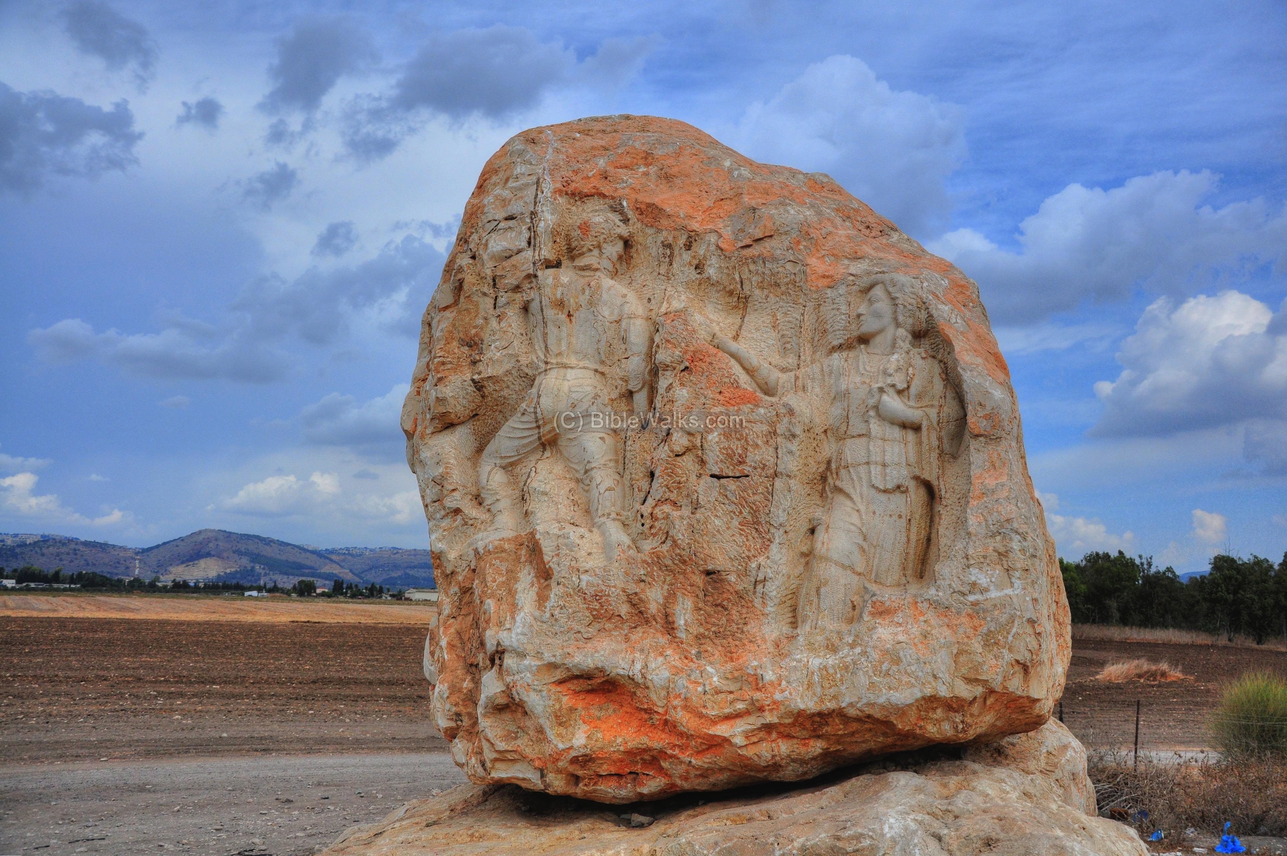 The Rock At Beth Shemesh