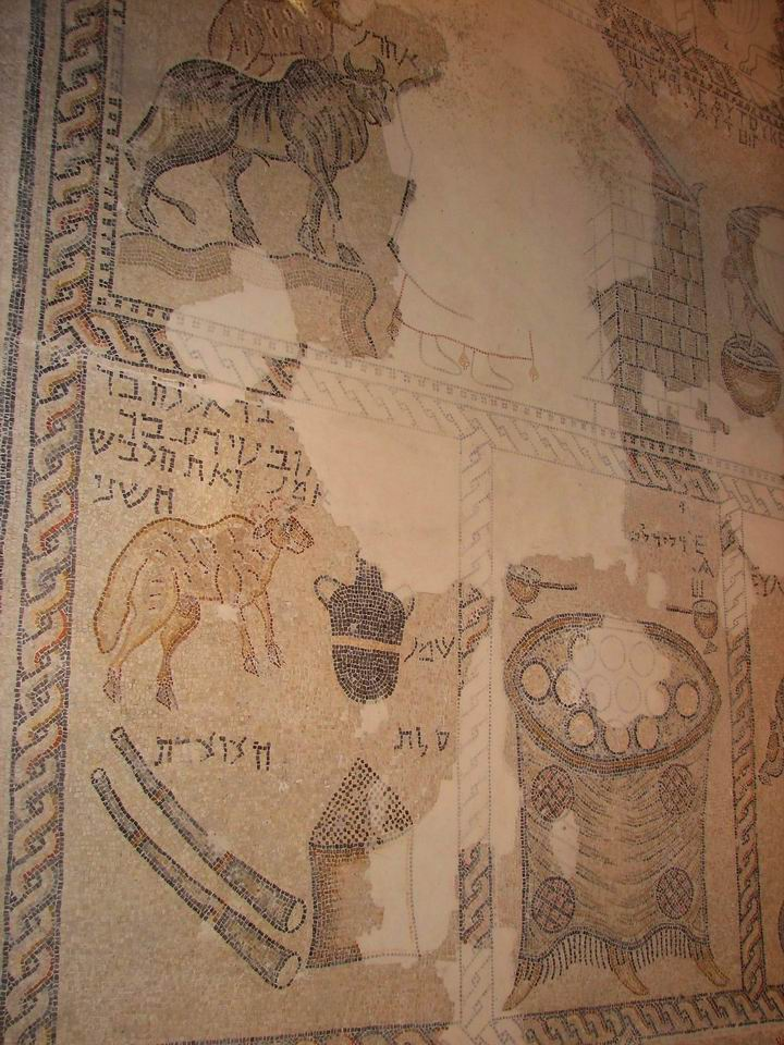 Sepphoris: Synagogue - biblical scenes
