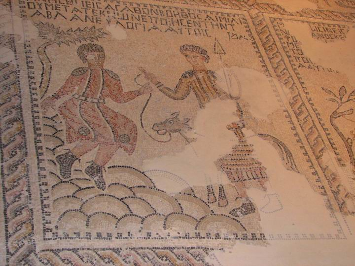 Sepphoris: Synagogue - Abraham and binding of Isaac